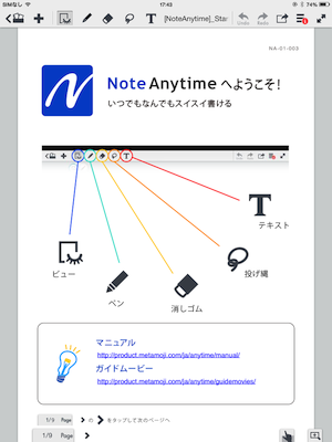 11note2