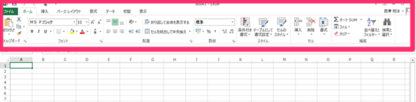 03_Excel_マウス